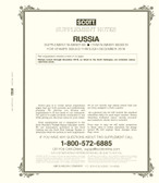 Scott Russia Stamp Album Supplement 2018, No. 68
