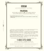 Scott Russia Stamp Album Supplement 2018, No. 68