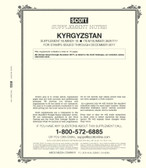 Scott Kyrgyzstan Stamp Album Supplement, 2017, No. 19