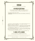Scott Kyrgyzstan Stamp Album Supplement, 2018, No. 20