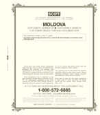 Scott  Moldova Stamp  Album Supplement, 2018 #20