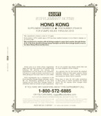 Scott Hong Kong Stamp Album Supplement, 2019 #23