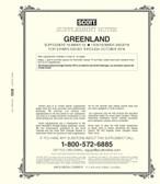 Scott Greenland Stamp Album Supplement, 2018 #23