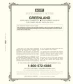 Scott Greenland Stamp Album Supplement, 2019 #24