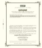 Scott Ukraine Album Supplement, 2019 #23