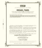 Scott Israel with Tabs Album Supplement  No. 46 (2019)