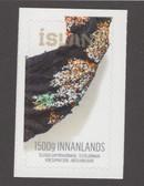 Iceland, Scott Cat. No. 1432, MNH