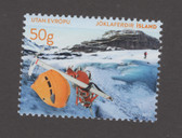 Iceland, Scott Cat. No. 1439, MNH