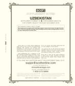 Scott Uzebkistan Stamp  Album Supplement, 2019 #19