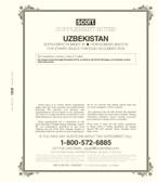 Scott Uzbekistan Stamp  Album Supplement, 2018 #18