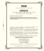 Scott Greece Album Album Supplement, 2020 #54