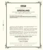 Scott Greenland Stamp Album Supplement, 2020 #25