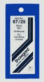 Showgard 67 x 25 mm Pre-Cut Mounts