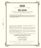 Scott Belgium Stamp Album Supplement, 2019 #70