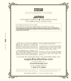 Scott Japan Stamp Album Supplement, 2020 #54