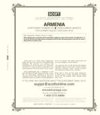 Scott Armenia Stamp  Album Supplement, 2019 #20