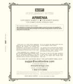 Scott Armenia Stamp  Album Supplement, 2020 #21