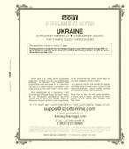 Scott Ukraine Album Supplement, 2020 #24