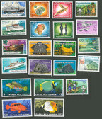Papua New Guinea Year Set 1976, Scott Cat No. 425-445, MNH