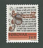Faroe Islands, Scott Cat No. 067, MNH