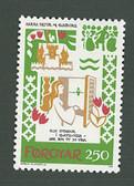 Faroe Islands, Scott Cat No. 087, MNH