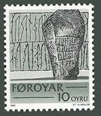 Faroe Islands, Scott Cat No. 065, MNH