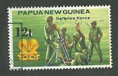Papua New Guinea, Scott Cat No. 615 (Used)