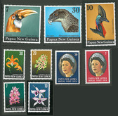 Papua New Guinea Year Set 1974, Scott Cat No. 397-405, MNH