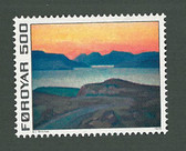 Faroe Islands, Scott Cat No. 020, MNH