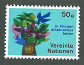 United Nations - Offices in Vienna, Scott Cat. No. 1, MNH