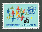 United Nations - Offices in Vienna, Scott Cat. No. 4, MNH