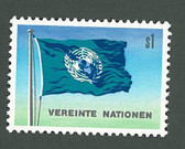 United Nations  - Offices in Vienna, Scott Cat. No. 2, MNH