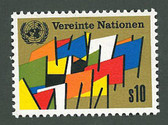 United Nations - Offices in Vienna, Scott Cat. No. 6, MNH