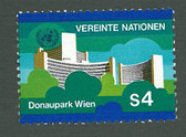 United Nations - Offices in Vienna, Scott Cat. No. 3, MNH