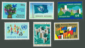 United Nations - Offices in Vienna, Scott Nos. 1 - 6, MNH