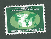 United Nations - Offices in Vienna, Scott Cat. No. 9, MNH