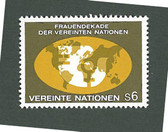 United Nations - Offices in Vienna, Scott Cat. No. 10, MNH