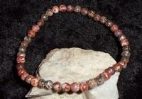 Bracelet with CENTAUR