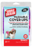 Washable Diapers (Small) 2-PACK