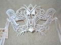 Venetian Laser Cut Wedding Mask. SKU N525W