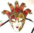 Red Joker Venezia Punte Maxi Venetian Masquerade Mask SKU 382