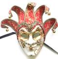 Joker Punte Sinfonia Red Venetian Masquerade Mask SKU 381jr