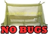 USGI MILITARY JUMBO 17ft x 6ft Mosquito Insect Bar Field Netting NEW / UNISSUED