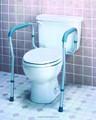Toilet Safety Frame CEXB35800CS