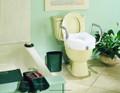 E-Z Lock™ Raised Toilet Seat