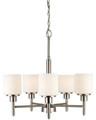 Aubrey Five-Light Chandelier - Brushed Nickel - White Cylinder Glass