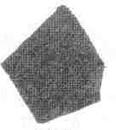 Product - THREAD LUBRICATOR OIL PAD 412479 FOR SINGER 211U (412479)
