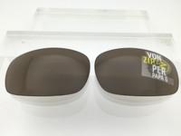 Authentic VZ Papa G Brown Non-Polar Lens Pair
