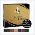 Premium Table Covers ( Heavy Duty ) - TC