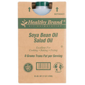 Soya Bean Salad Oil - 35 lb.